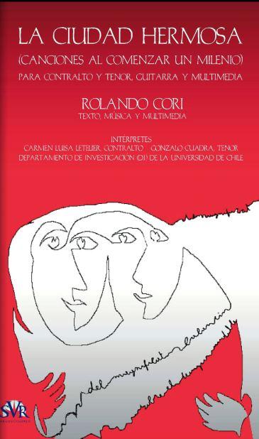 DVD-CORI-SVR